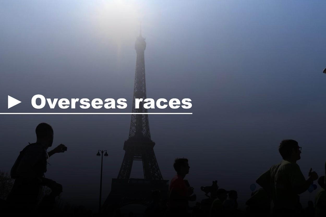 Overseas races